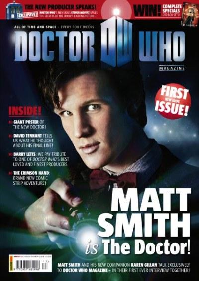 magazine-dwm417